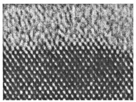 amorphes silizium